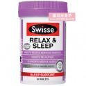 [스위스] 릴렉스 & 슬립 60정 (sleep support)