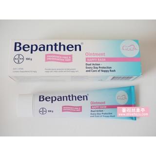 [비판텐] 기저귀 발진연고 (Bepanthen Ointment) 100g