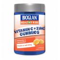[바이오글랜] 키즈 비타민 C + 아연 70구미