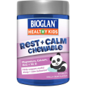[바이오글랜] Kids Rest And Calm 50 Tablets
