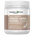 [헬씨케어] 뉴질랜드 초록홍합 250캡슐