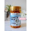 [헬씨케어] 산양우유 300 츄어블정(초콜렛맛)- (2개월분)