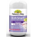 [네이쳐스웨이] 키즈 스마트 칼슘 + 비타민 D 50츄어블 캡슐
