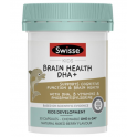 [스위스] 키즈 브레인 DHA 30캡슐